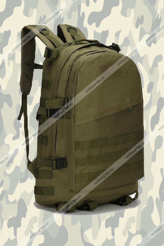 Увеличить - Рюкзак тактический - 40