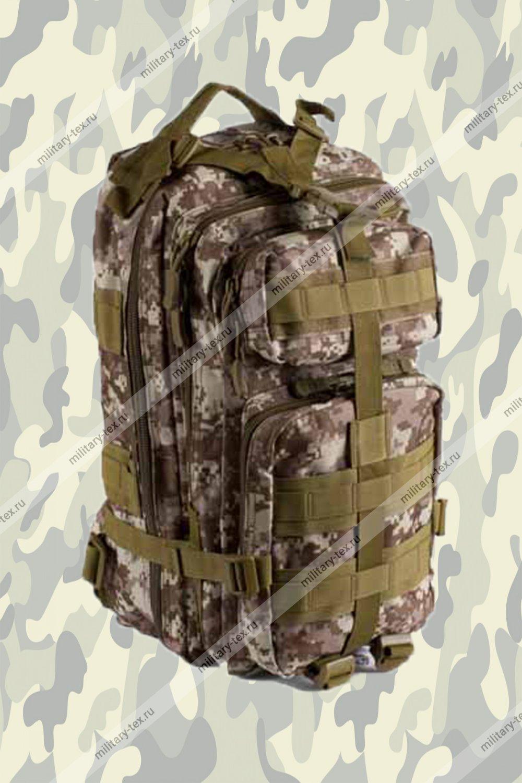 Увеличить - Рюкзак тактический 5025