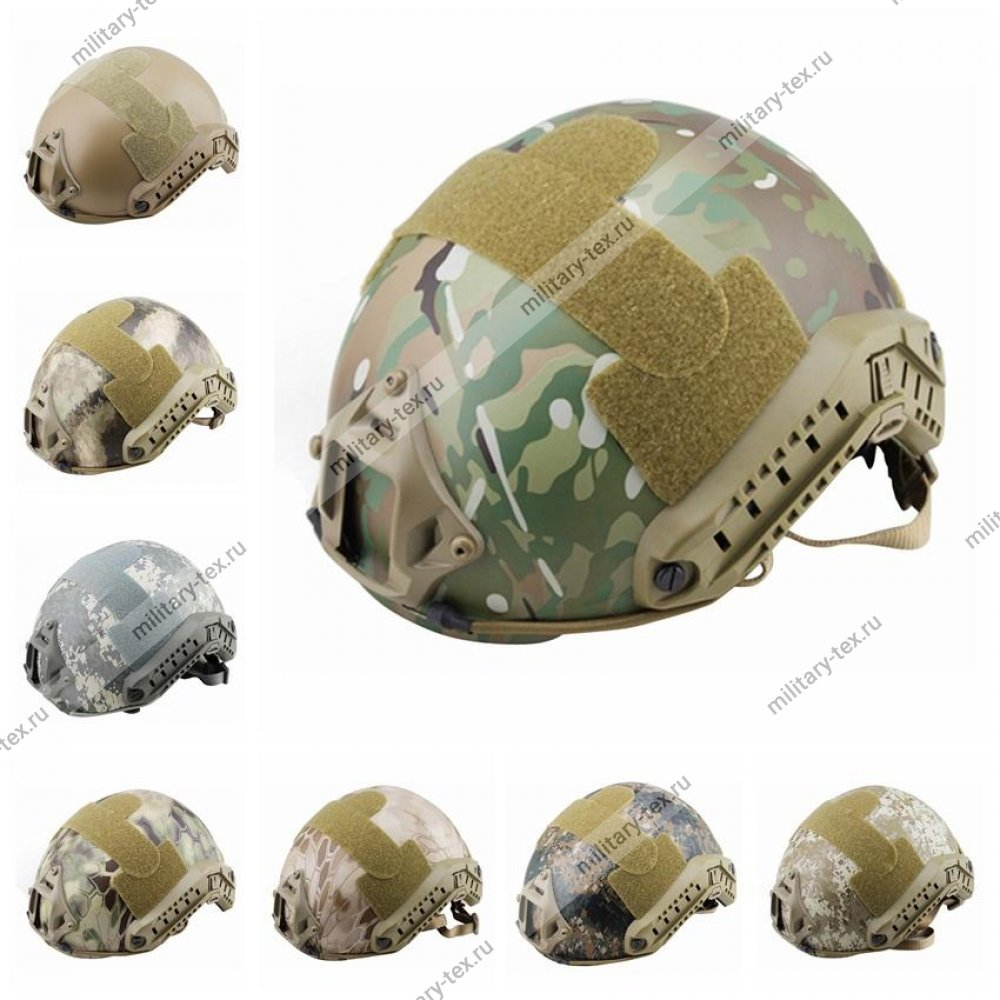 Увеличить - Тактический шлем