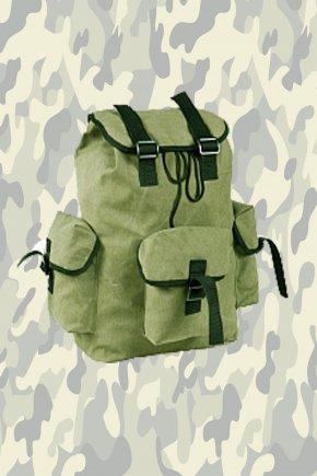 Рюкзак Поход