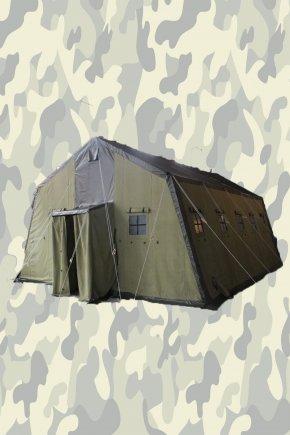 Армейская палатка М30