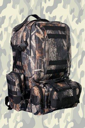 Рюкзак тактический с подсумками 5045