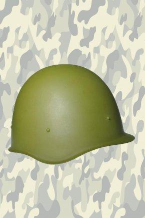 Каска солдатская СШ60
