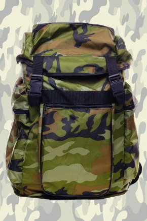 Рюкзак с крышкой КМФ