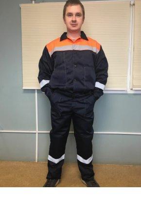 Костюм - Дорожный мастер